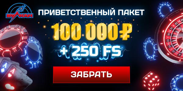 Выиграть игровой автомат русская рулетка