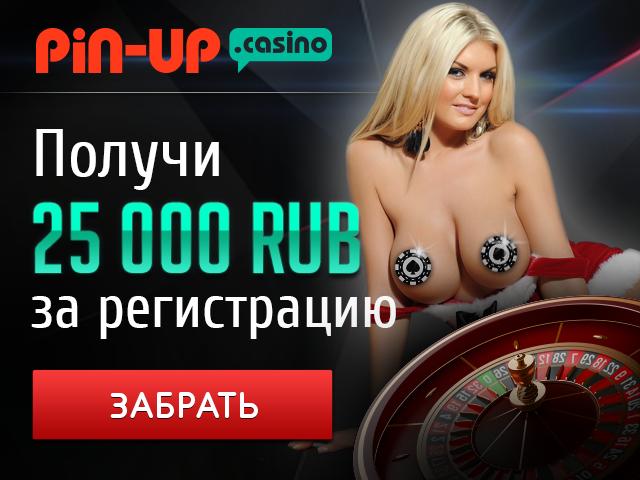 Pin up casino siteleri