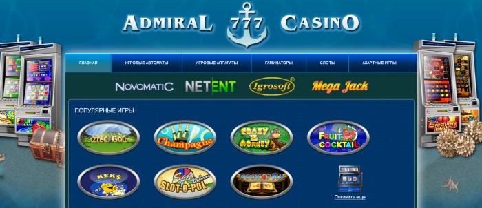 Какположить деньги на казино через терминалы минимальная сумма в рублях