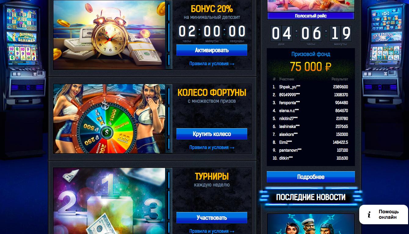 Игровые автоматы на nokia люмия 630 скачать фильмы про игры в покер онлайн