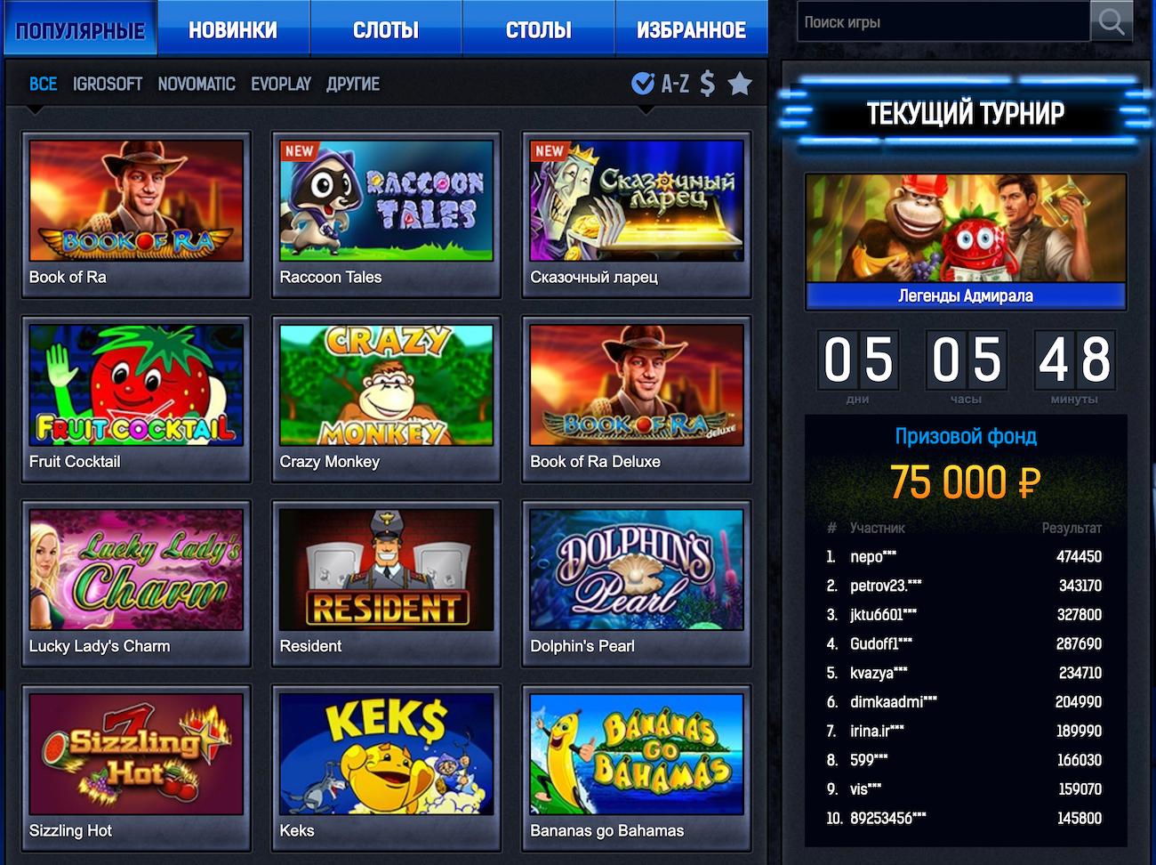 Бесплатно игровой автомат super jump лошади игровые автоматы стрим онлайн