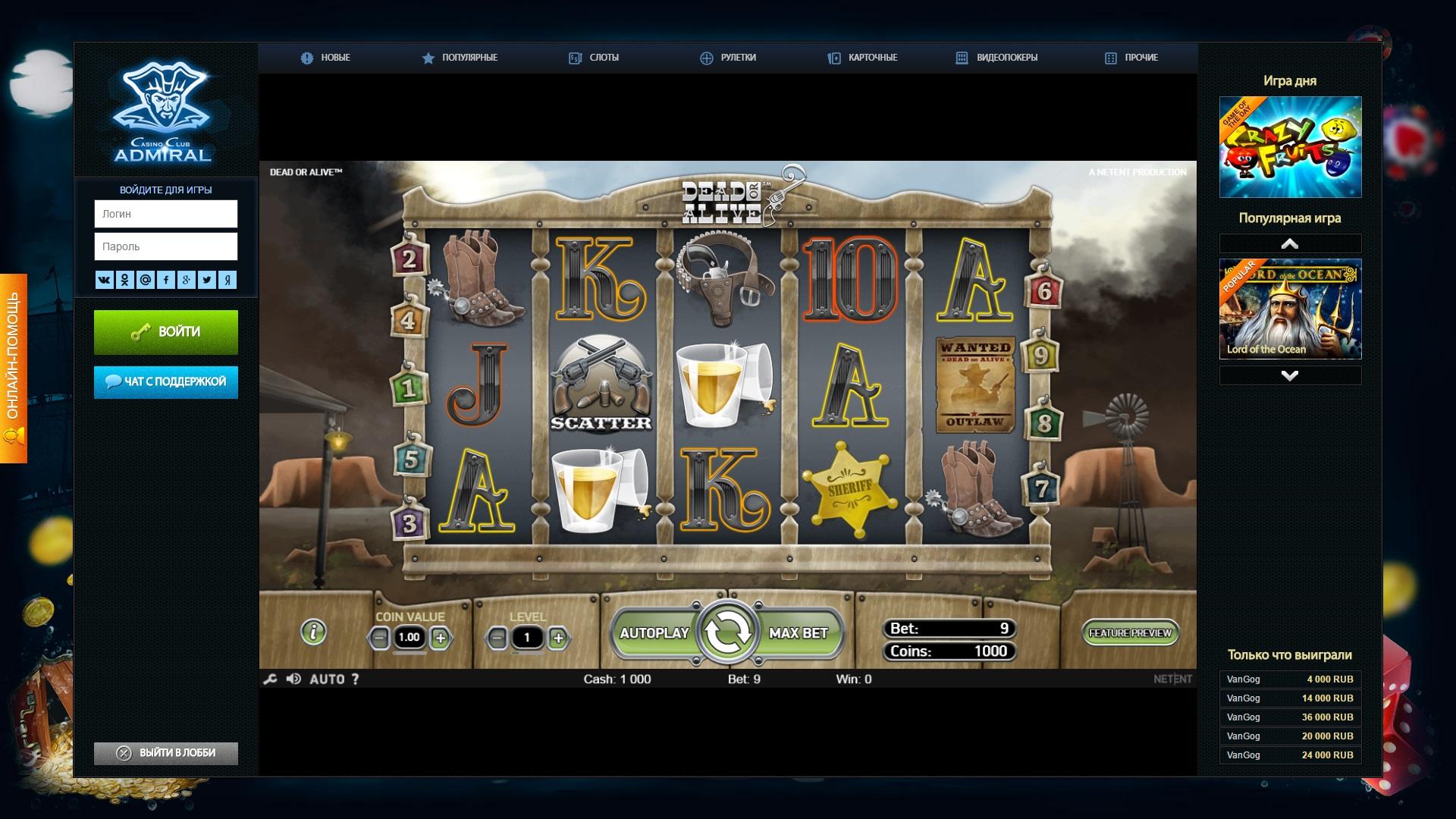 Игровые автоматы играть лицензия игровые автоматы пробки играть онлайн бесплатно