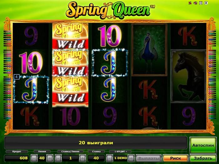 Бесплатно игровые автоматы лошадки бесплатные казино слоты