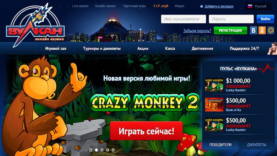 Crazy fruts игровые автоматы