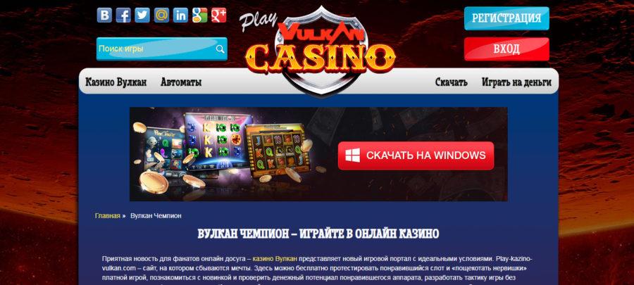 Играть онлайн бесплатно без регистрации игровые автоматы сокровища атцеков