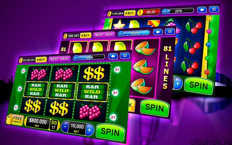 Форекс спорт игровые автоматы лас вегас игровые автоматы играть
