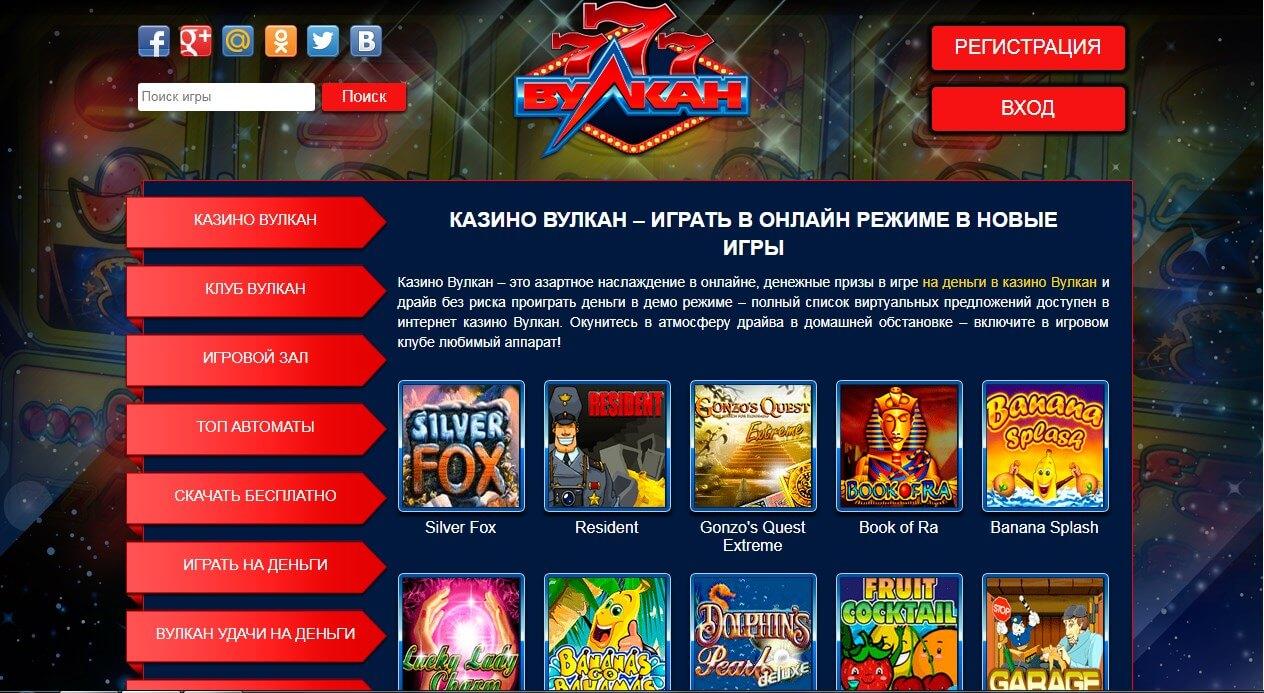Бесплатные игровые автоматы играть бесплатно крейзи фрутс игровой автомат чертики бесплатно