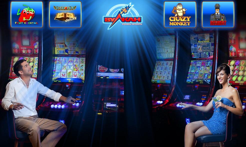 игровые автоматы европа казино играть бесплатно и без регистрации