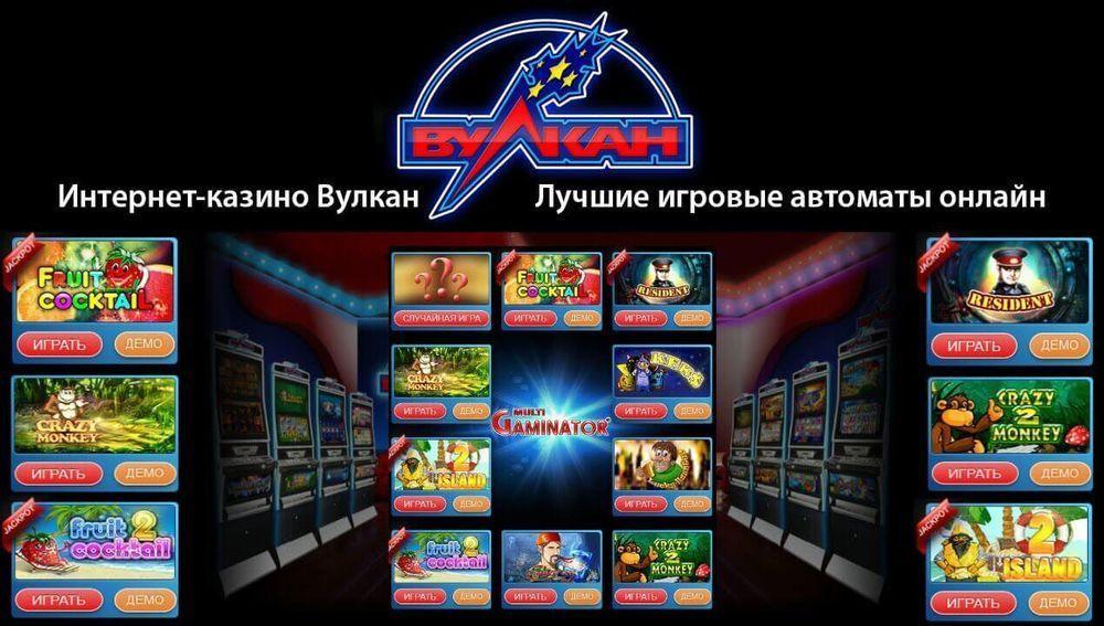 Ришелье игровые автоматы играть в игровые автоматы леон