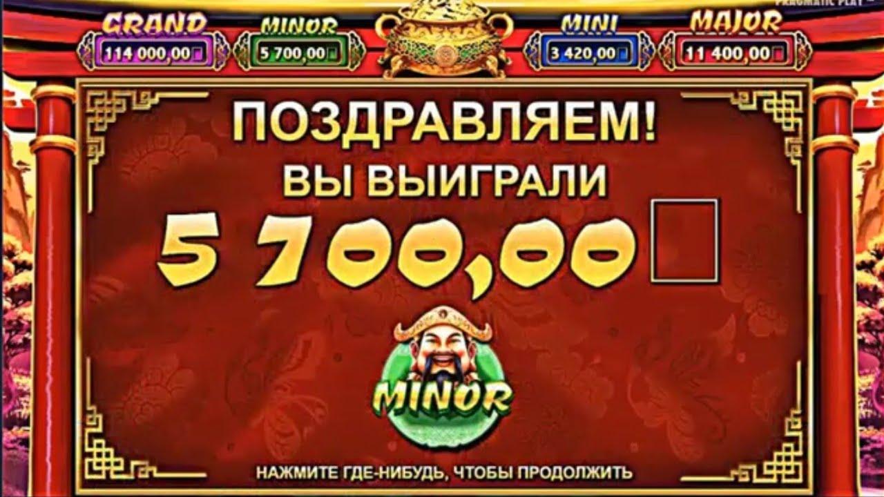 Онлайн казино книжки играть бесплатно без регистрации игры играть в покер онлайн